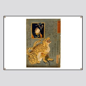 Yoshiiku Ochiai - Picture of a Tiger - 1860 - Wood