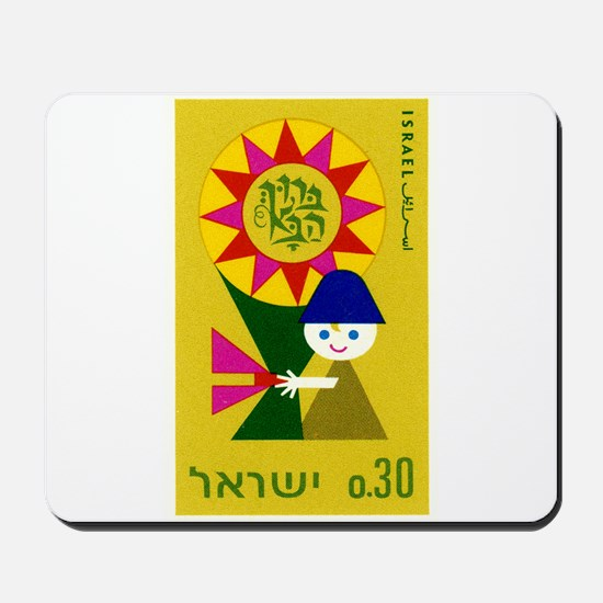 Vintage 1967 Israel Tourist Year Postage Stamp Mou
