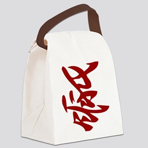 Red and White Love Kanji Canvas Lunch Bag