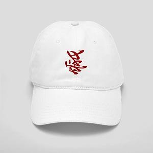 Red and White Love Kanji Cap