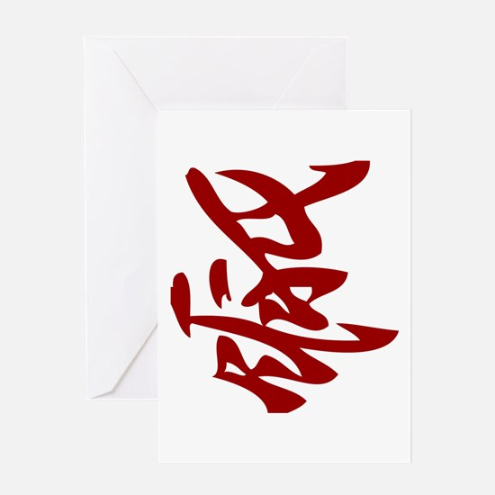 Red and White Love Kanji Greeting Card