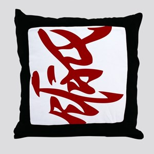 Red and White Love Kanji Throw Pillow