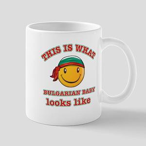 Bulgaria baby designs Mug