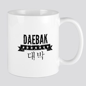 Daebak is Korean for Awesome (in Grunge) Mug