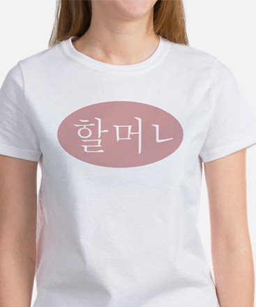 """Grandmother"" in Korean ROSE Women's T-Shirt"