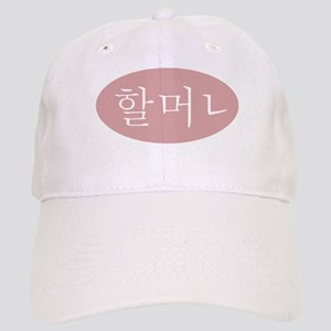 """Grandmother"" in Korean ROSE Cap"