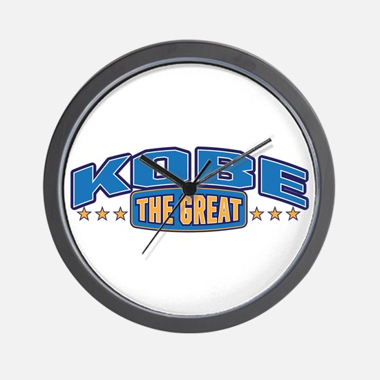 The Great Kobe Wall Clock