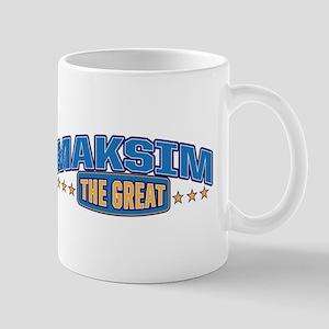 The Great Maksim Mug