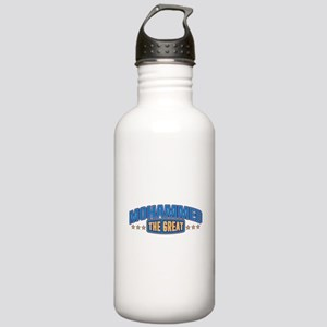 The Great Mohammed Water Bottle