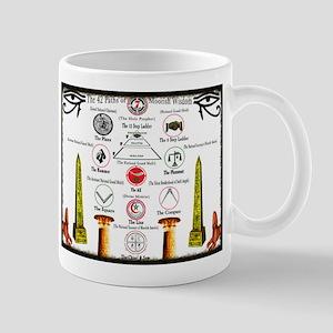 MOORISH TREE OF LIFE Mug