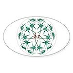 Japanese design bamboo Oval Sticker