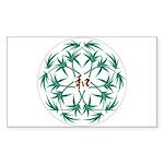 Japanese design bamboo Rectangle Sticker