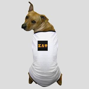 Sigma Lambda Upsilon Dog T-Shirt