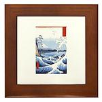 Ukiyo-e Mount Fuji Framed Tile