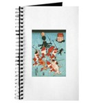 Ukiyoe Goldfish Journal