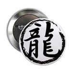Kanji Symbol Dragon Button