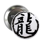 "Kanji Symbol Dragon 2.25"" Button (10 pack)"