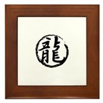 Kanji Symbol Dragon Framed Tile