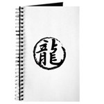 Kanji Symbol Dragon Journal