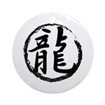 Kanji Symbol Dragon Ornament (Round)