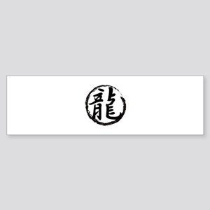 Kanji Symbol Dragon Bumper Sticker