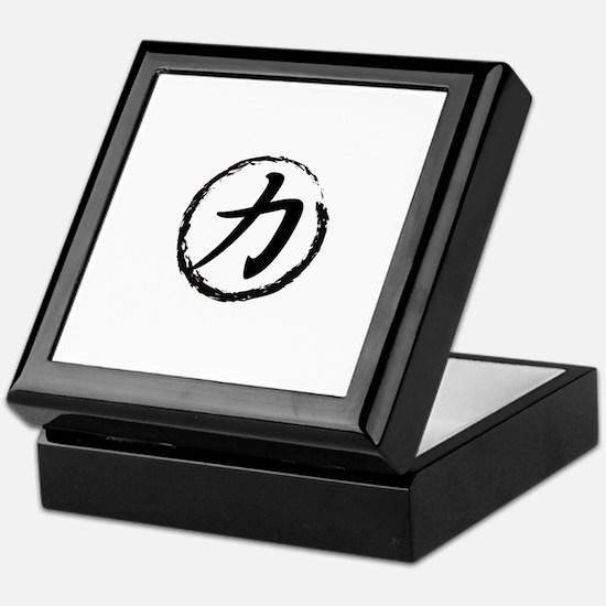 Kanji Symbol Strength Keepsake Box