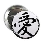 Kanji Symbol Love Button
