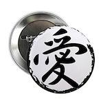"Kanji Symbol Love 2.25"" Button (10 pack)"