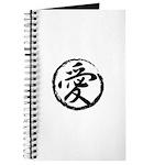 Kanji Symbol Love Journal