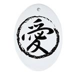 Kanji Symbol Love Oval Ornament