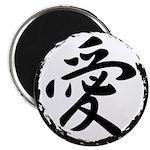 "Kanji Symbol Love 2.25"" Magnet (100 pack)"