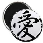 "Kanji Symbol Love 2.25"" Magnet (10 pack)"
