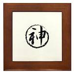 Kanji Symbol God Framed Tile