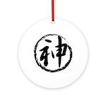Kanji Symbol God Ornament (Round)