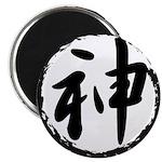 "Kanji Symbol God 2.25"" Magnet (100 pack)"