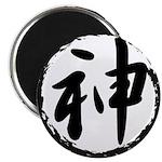 "Kanji Symbol God 2.25"" Magnet (10 pack)"