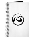 Kanji Symbol Heart Journal
