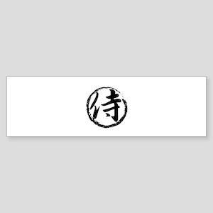 Kanji Symbol Samurai Bumper Sticker
