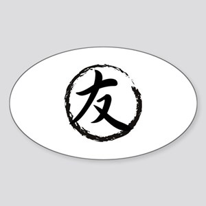 Kanji Symbol Friend Oval Sticker