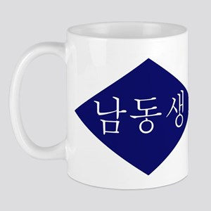 BROTHER Diamond Navy Mugs