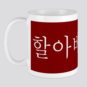 grandfather red Mugs