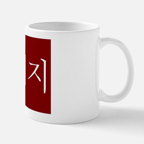 grandfather red Mugs