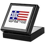Hebrew Flag Keepsake Box