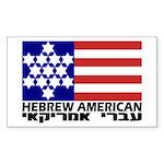 Hebrew Flag Rectangle Sticker