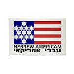 Hebrew Flag Rectangle Magnet (100 pack)