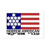 Hebrew Flag Postcards (Package of 8)