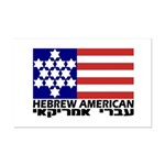 Hebrew Flag Mini Poster Print