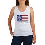 Hebrew Flag Women's Tank Top