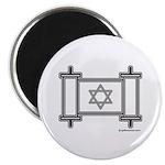 Star Of David Torah Scroll Magnet
