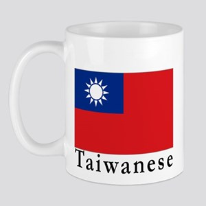 Taiwan Mug